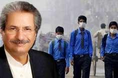 سکول بند کر نے کا فیصلہ ،سوشل میڈیا پر وزیر تعلیم شفقت محمود کا نام ..
