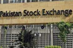 پاکستان سٹاک ایکس چینج میں تیزی ، مارکیٹ کی سرمایہ کاری مالیت 20ارب31کروڑ53لاکھ ..
