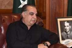 کراچی ایئرپورٹ کو ہائی وے کی طرف منتقل کرنے پر کام ہو رہا ہے، عمران ..