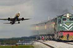 حکومت کا پبلک ٹرانسپورٹ، ٹرین اور فضائی آپریشن مکمل بحال کرنےکا اعلان