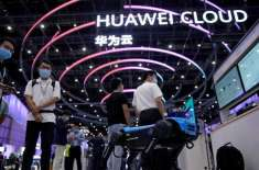 چین کا ٹیکنالوجی کے میدان پر حملہ امریکی وار مشین تباہی سے دوچار
