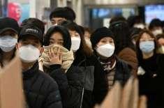پاکستان میں کرونا وائرس کیسز رپورٹ ہونے کے بعد لوگ تشویش میں مبتلا، ..