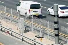 متحدہ عرب امارات میں شہریوں کو گھر سے نکلنے کیلئے ثبوت کے طور ہسپتال ..