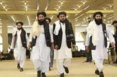 مذاکرات کے لیے طالبان کا تین رکنی وفد کابل پہنچ گیا