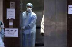 ملک میں کرونا وائرس کے باعث اموات کی تعداد 35 ہوگئی