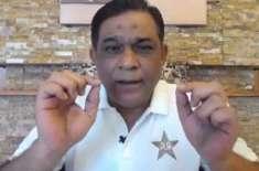 شان مسعود ، حارث سہیل کو جنوبی افریقہ کیخلاف ٹیسٹ سیریز کیلئے ٹیم میں ..