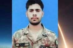 اقوام متحدہ نے پاکستانی سپاہی عامراسلم کو بعد ازمرگ ایوارڈ سے نوازدیا