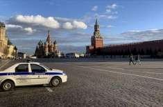 روس میں کورونا وائرس کے 500 کیسزسامنے آنے کے بعد ماسکو میں لاک ڈاﺅن