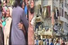 کراچی دھماکہ، عمارت کے سامنے سے گزرنے والا والدین کا اکلوتا بیٹا بھی ..