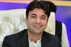 سند یافتہ مجرموں کاسیاست سے صفایا ہو رہا ہے،مراد سعید کی سیالکوٹ ضمنی ..