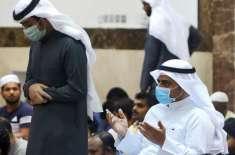 سعودی عرب کا کچھ مساجد میں نمازِِِ عید کی اجازت دینے کا اعلان