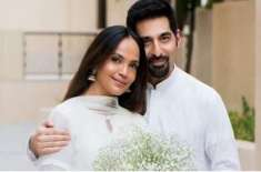 اداکارہ آمنہ شیخ نے اپنے نئے جیون ساتھی کا نام اور تصاویر جاری کر دیں