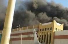 دمام کے سینما گھر میں آگ لگ گئی