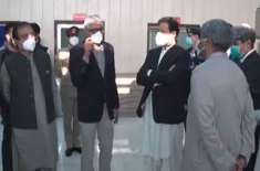 وزیر اعظم عمران خان کا پمز ہسپتال اسلام آباد کا غیر اعلانیہ دورہ