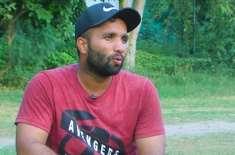 ٹیسٹ کرکٹر سمیع اسلم نے پاکستان کو خیرباد کہ دیا