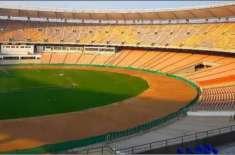 دنیا کا سب سے بڑا کرکٹ اسٹیڈیم میچزکی میزبانی کے لیے تیار