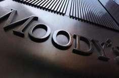 موڈیز نے پاکستان کی شرح نمو کی پیش گوئی کم کرکے 2.5 فیصد کردی