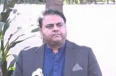 حکومت نے فواد چودھری کے خط کی تحقیقات شروع کردیں