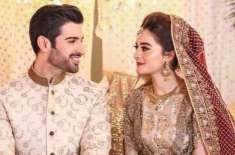 شادی میں 70 کروڑ کی رقم خرچ کی خبر ایک افواہ ہے، اداکارہ ایمن خان کی وضاحت