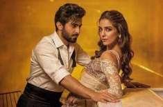 مایا علی کا فلم''پرے ہٹ لو'' کے ایک سال مکمل ہونے پر خوشی کا اظہار