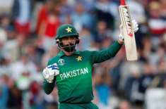 Muhammad Hafeez aspires to retire after T20 World Cup Despite the postponement of the mega-event next year, my goal will ..
