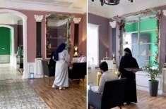 سعودی عرب میں خواتین سے ویٹرس کاکام لینے والے کافی شاپ کی شامت آ گئی