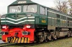 پاکستان ریلوے کا پہلی بار سیفٹی آڈٹ سسٹم متعارف کرانے کا فیصلہ