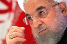 محسن فخری زادہ کے قتل کے بدلے میں ایرانی حکومت اسرائیلی بندرگاہ تباہ ..