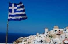 یونان کا وسط جون میں بین الاقوامی سیاحوں کا خیرمقدم کرنے کا اعلان