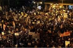 یروشلم میں ہزاروں افراد کا اسرائیلی وزیر اعظم کی رہائش گاہ کے سامنے ..
