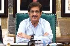 کیپٹن (ر) صفدر کی گرفتاری پرسندھ کابینہ کے وزراءپر مشتمل تحقیقاتی کمیٹی ..