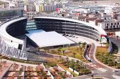 یو اے ای یونیورسٹی عرب دنیا میں پانچواں بہترین تعلیمی ادارہ قرار