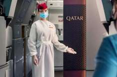 خواتین کا زچگی معائنہ،قطری حکومت نے معافی مانگ لی