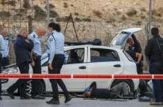 اسرائیلی فورسز نے فلسطینی ٹیکسی ڈرائیور کو گولی مار کر ہلاک کر دیا