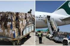 چین سے پی آئی اے کا ایک اور طیارہ 17 ٹن طبی سامان لے کر پاکستان پہنچ ..