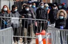 دنیا بھر میں نئے کورونا وائرس سے متاثرہ افراد کی تعداد 54 لاکھ سے تجاوز ..