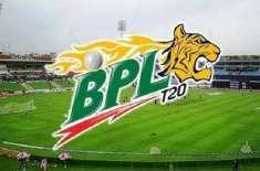 رواں سال بنگلا دیش پریمئر لیگ نہ ہونے کا اعلان