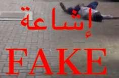 دُبئی میں کورونا کے مریض کی سڑک پر تڑپتے ہوئے مرنے کی ویڈیو اور تصاویر ..