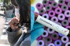 چین، 24 صوبوں میں کورونا وائرس سے متاثرہ کوئی نیا کیس رپورٹ نہیں ہوا، ..