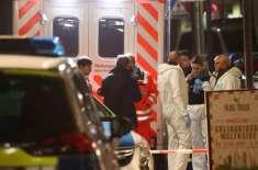 جرمنی کے شہر ہناؤ میں بڑے پیمانے پر فائرنگ سے متعدد افراد ہلاک
