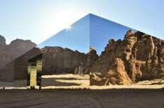 سعودی عرب کے کنسرٹ ہال کو آئینے سے بنی  دنیا  کی سب سے بڑی عمارت کا اعزاز ..