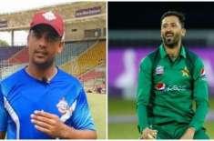 دورہ انگلینڈ : ذیشان اشرف اور جنید خان کی ٹیم میں شمولیت متوقع