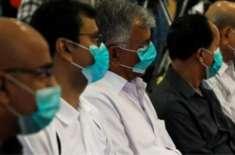 پڑوسی ملک افغانستان اور کراچی میں کرونا وائرس کی تصدیق