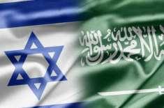 سعودی عرب نے اسرائیلی پروازوں کو اپنی فضائی حدود سے گزرنے کی اجازت ..