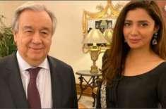ماہرہ خان سے مل کر خوشی ہوئی، سیکریٹری جنرل اقوام متحدہ