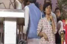 پاکستان زندہ باد کا نعرہ لگانے والی بھارتی خاتون گرفتار