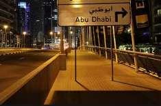 ابوظہبی میں داخل ہونے والوں پر عائد شرائط میں مزید سختی کرنے کا اعلان