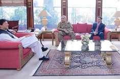 وزیراعظم کی آرمی چیف اور ڈی جی آئی ایس آئی سے اہم ملاقات