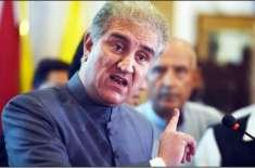 بھارت! کوئی حماقت نہ کرنا، ہم تیار ہیں، منہ توڑ جواب ملے گا: شاہ محمود ..