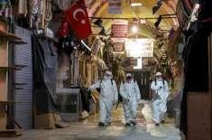 ترکی میں 24 گھنٹوں کے دوران کرونا کے 4117 نئے کیسز کی تصدیق